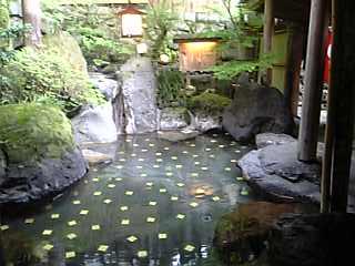 「金の湯」べっぷ昭和園(別府市)