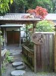 「桐壺」べっぷ昭和園(別府市)