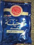 「タヒーナ(ゴマのペースト)」エジプトのスーパーで購入