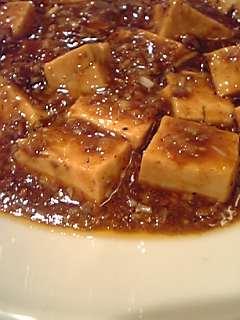 「麻婆豆腐」点心楼 台北(福岡市)