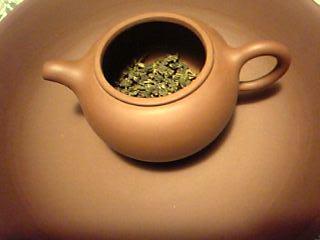 「高山茶」(台湾)