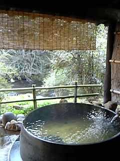 「かまゆ」山荘天水(天ヶ瀬温泉)