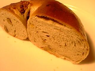 「ベーグル胡桃」u-pan bakery(福岡市)