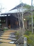 「フロントへの道」山荘 わらび野(由布院)
