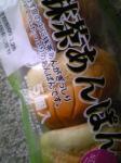 「薄皮 宇治抹茶あんぱん」山崎製パン