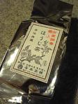 「ほうじ茶」安本茶舗(京都)