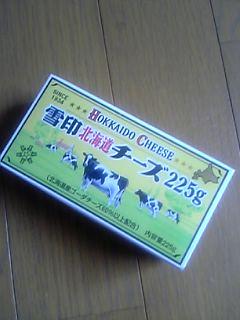 雪印 北海道チーズ