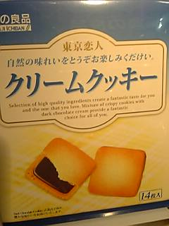 「クリームクッキー」優の良品(香港)