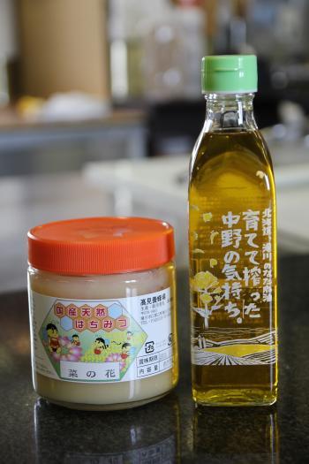 huile de colza et le miel