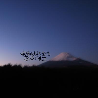 2009ブログ年賀_convert_20090104221434