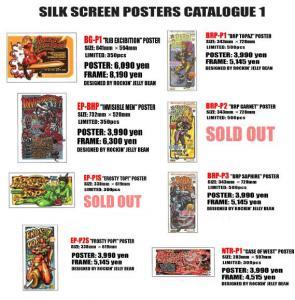 poster13_20081130.jpg