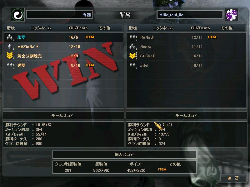 ScreenShot_10.jpg
