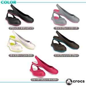 cr-crocstone-sflat_1.jpg