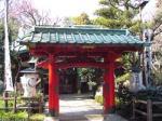 愛宕神社山門