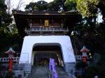 江ノ島の神門