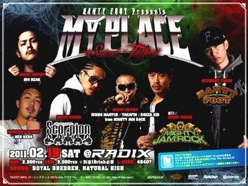 myplace_20110221132401.jpg