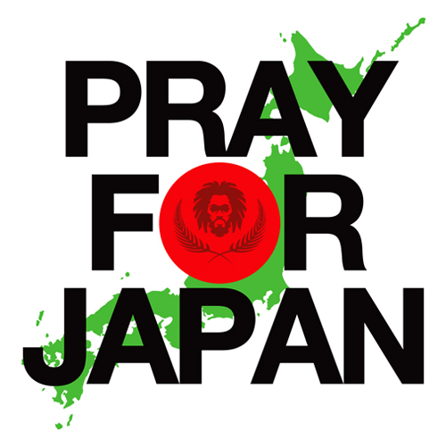 pray-for-japan-ts.jpg