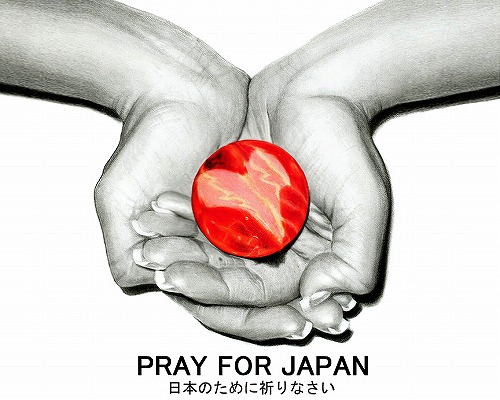 pray_for_japan_by_latinabarbie-d3c1haws-.jpg