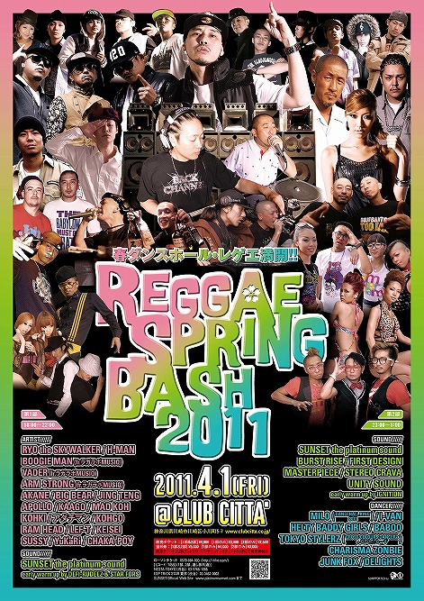 s-RSB2011-Poster.jpg
