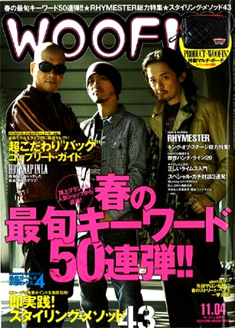 s-woofincover.jpg
