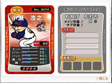 松本000021