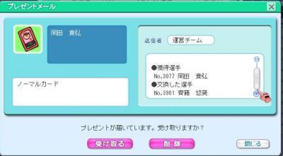 松本000029