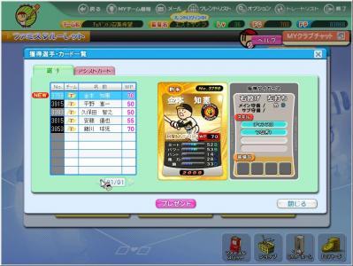 松本000109