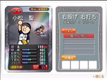 松本000033