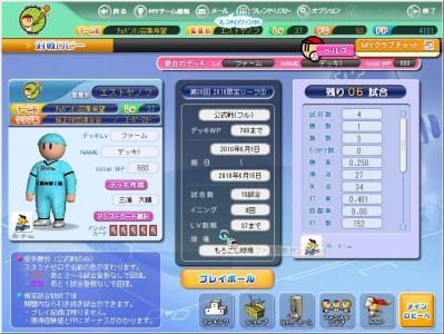 松本000006