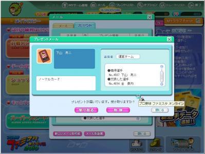松本000009