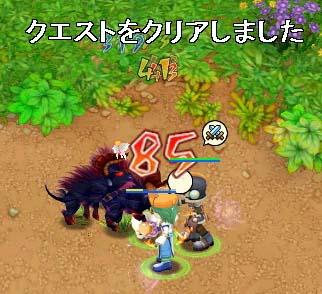 20070201_2.jpg