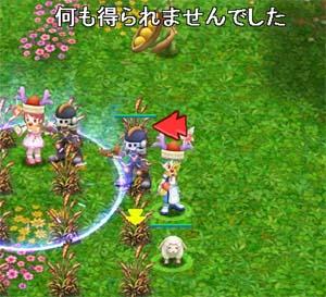 20070208_1.jpg