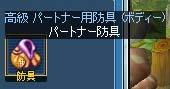 20070222_2.jpg
