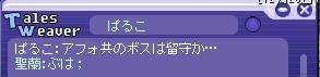 20051220205939.jpg