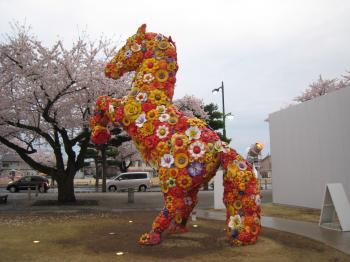 十和田美術館 うま