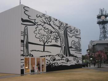 十和田美術館 休憩室