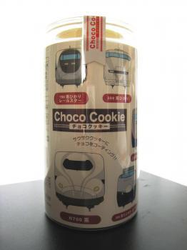 新幹線クッキー 1