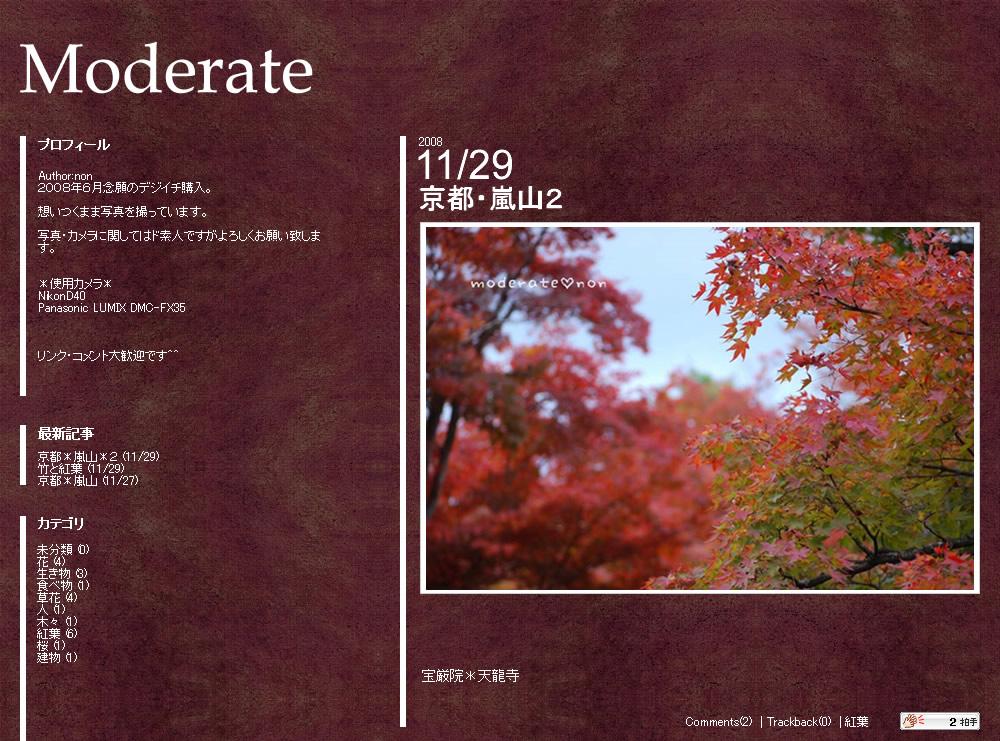 moderate_1228335589861_r1_c1.jpg