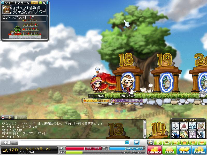 Maple110306_084520.jpg