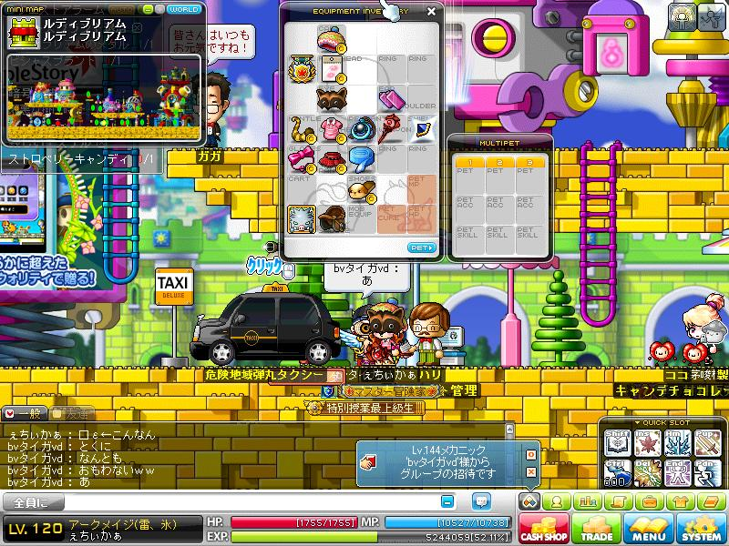 Maple110313_181128.jpg