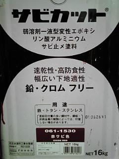 20110221090249.jpg