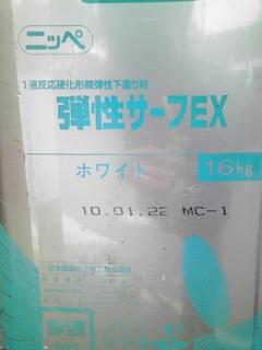 20110323121701.jpg