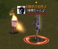 daitinohouyo1.jpg