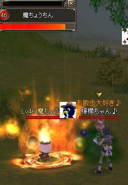 daitinohouyo2.jpg