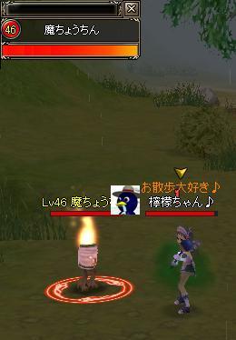 daitinohouyo3.jpg