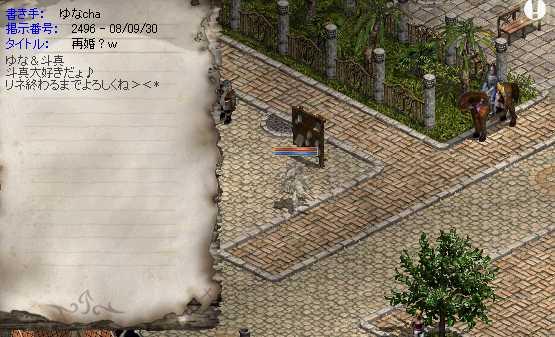 LinC0328.jpg