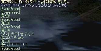 LinC0359.jpg