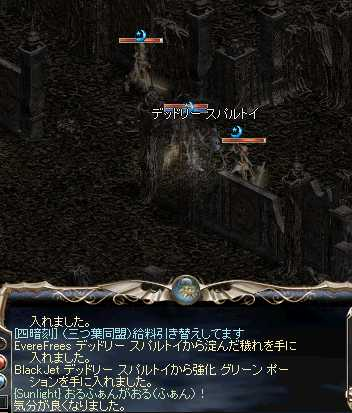 LinC0432.jpg