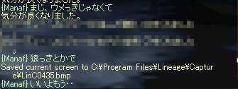 LinC0437.jpg