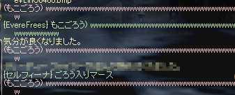 LinC0461.jpg